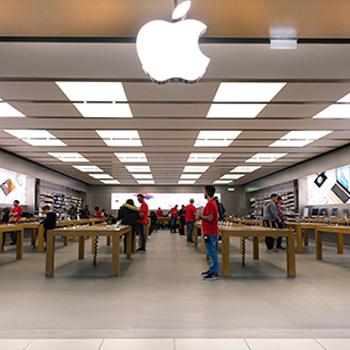 Apple (SMART) Center