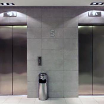 DUAL ELEVATORS